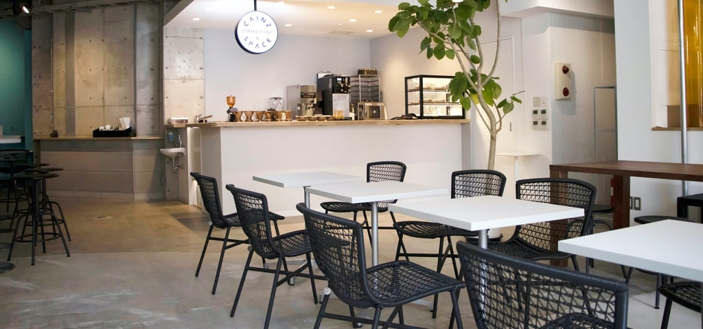 CAINZ COFFEE STAND & SPACE